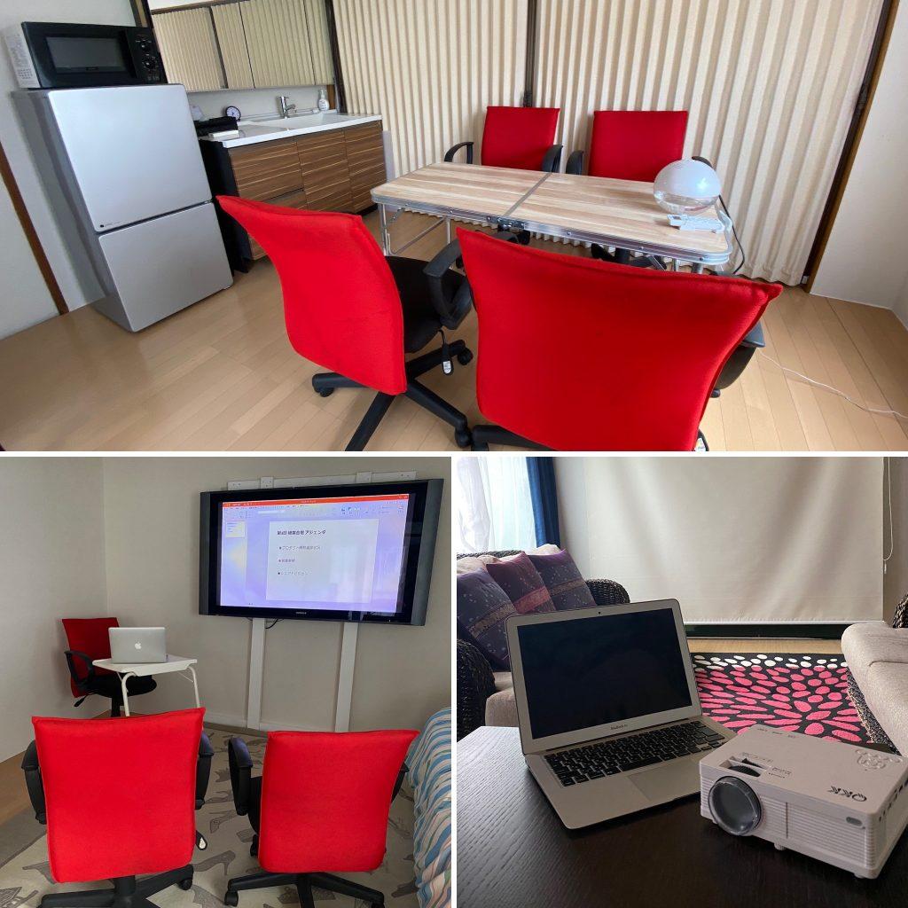 大画面モニターとWiFi完備、プロジェクター貸出可 イメージ